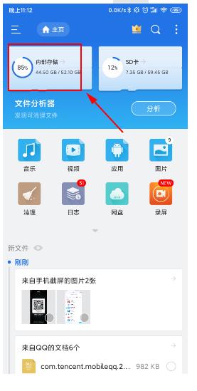 已下载的app怎么分享?如何分享app软件(一)